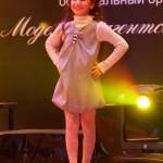 11-10-27-19-26-32-miss-aguskov
