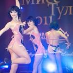 11-10-27-19-48-41-miss-aguskov