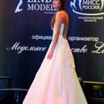 11-10-27-20-36-58-miss-aguskov