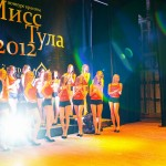 12-10-25-19-08-54-miss-tula