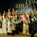 12-10-25-21-57-53-miss-tula