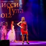 2012-12-07-18-55-39-Missis Tula - Chesalin_