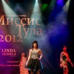 2012-12-07-18-56-13-Missis Tula - Chesalin_