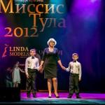 2012-12-07-18-57-23-Missis Tula - Chesalin_