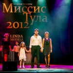2012-12-07-18-57-46-Missis Tula - Chesalin_