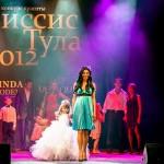 2012-12-07-18-58-13-Missis Tula - Chesalin_