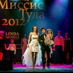 2012-12-07-18-59-01-Missis Tula - Chesalin_