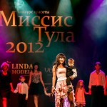 2012-12-07-18-59-34-Missis Tula - Chesalin_