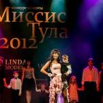 2012-12-07-18-59-39-Missis Tula - Chesalin_