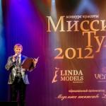 2012-12-07-19-03-20-Missis Tula - Chesalin_
