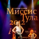 2012-12-07-19-05-29-Missis Tula - Chesalin_