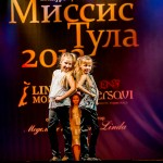 2012-12-07-19-05-45-Missis Tula - Chesalin_