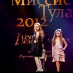 2012-12-07-19-06-03-Missis Tula - Chesalin_