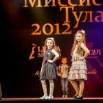2012-12-07-19-06-12-Missis Tula - Chesalin_