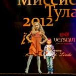 2012-12-07-19-06-33-Missis Tula - Chesalin_