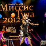 2012-12-07-19-12-01-Missis Tula - Chesalin_