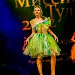 2012-12-07-19-19-40-Missis Tula - Chesalin_