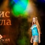 2012-12-07-19-21-38-Missis Tula - Chesalin_