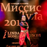 2012-12-07-19-32-06-Missis Tula - Chesalin_