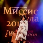2012-12-07-19-39-52-Missis Tula - Chesalin_
