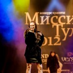 2012-12-07-19-40-16-Missis Tula - Chesalin_