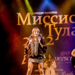2012-12-07-19-41-28-Missis Tula - Chesalin_