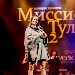 2012-12-07-19-42-06-Missis Tula - Chesalin_