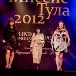 2012-12-07-19-42-28-Missis Tula - Chesalin_