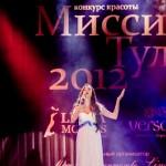 2012-12-07-19-46-21-Missis Tula - Chesalin_