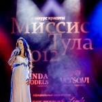2012-12-07-19-47-08-Missis Tula - Chesalin_