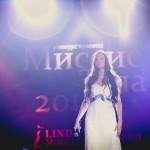 2012-12-07-19-48-04-Missis Tula - Chesalin_