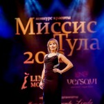 2012-12-07-19-53-41-Missis Tula - Chesalin_