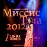 2012-12-07-19-54-00-Missis Tula - Chesalin_