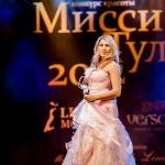2012-12-07-19-54-24-Missis Tula - Chesalin_