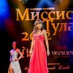 2012-12-07-19-55-05-Missis Tula - Chesalin_