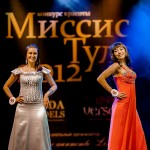 2012-12-07-19-56-05-Missis Tula - Chesalin_