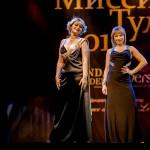 2012-12-07-19-56-29-Missis Tula - Chesalin_