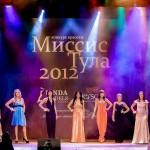 2012-12-07-20-32-05-Missis Tula - Chesalin_