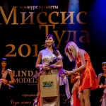 2012-12-07-20-38-12-Missis Tula - Chesalin_