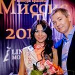 2012-12-07-20-48-28-Missis Tula - Chesalin_