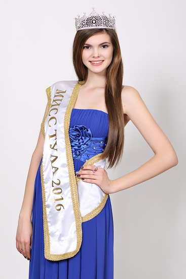 Мисс Тула 2016 Анастасия Шишиморова