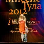 2012-12-07-19-06-32-Missis Tula - Chesalin_