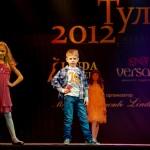 2012-12-07-19-06-46-Missis Tula - Chesalin_