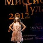 2012-12-07-19-07-02-Missis Tula - Chesalin_