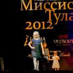 2012-12-07-19-07-34-Missis Tula - Chesalin_
