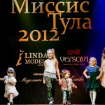 2012-12-07-19-08-05-Missis Tula - Chesalin_