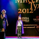 2012-12-07-19-09-16-Missis Tula - Chesalin_