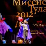 2012-12-07-19-12-14-Missis Tula - Chesalin_