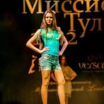 2012-12-07-19-18-24-Missis Tula - Chesalin_