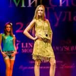 2012-12-07-19-18-49-Missis Tula - Chesalin_
